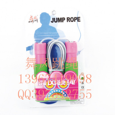 Dancing wind bearing steel wire skipping rope sponge handle adult fitness weight loss jump rope