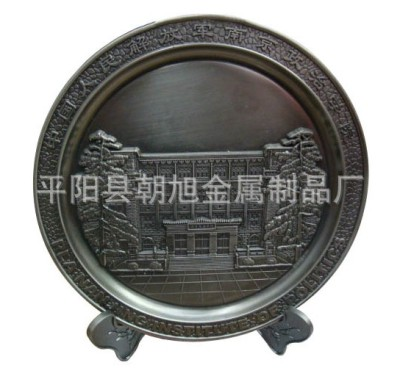 Supply Memorial commemorative plate of copper the metal plate plate plate zinc-alloy plate factory outlet