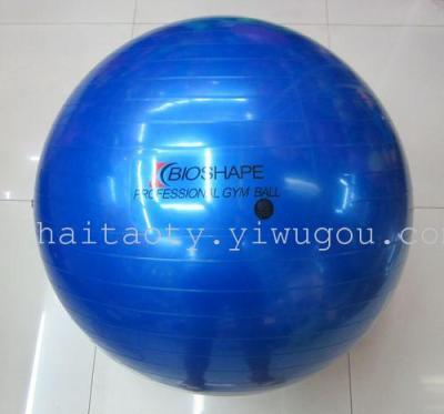 [85CM] factory direct fitness ball Yu Gaqiu abdomen fitness ball