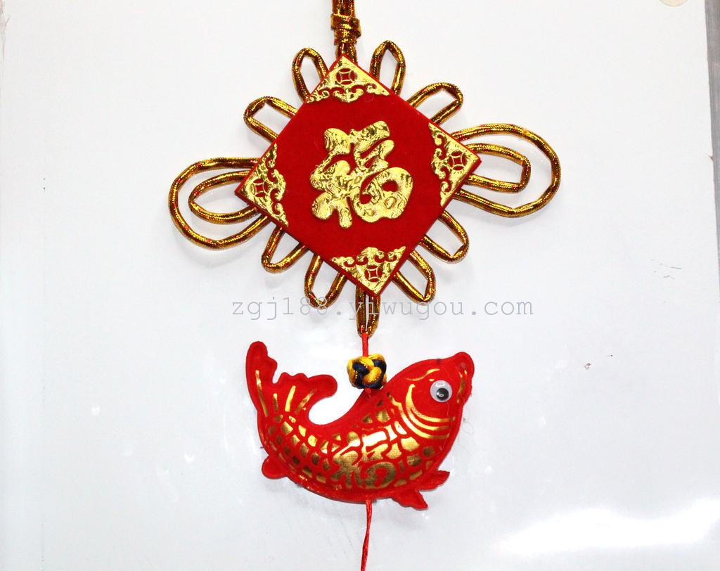 金丝边 板结福字 年年有余 中国结节日礼品