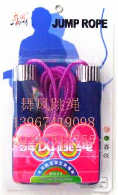 Tests the Standard PVC plastic jump rope bearing sponge handle skipping adult fitness jump rope