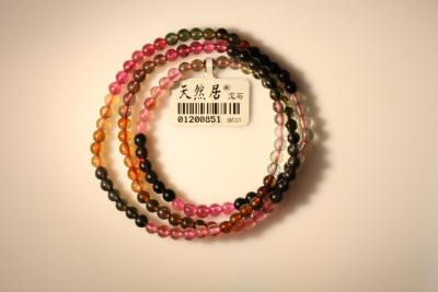 """Natural"" natural tourmaline Crystal jewelry luxury gift Bracelet (optimal)"