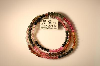 """Natural"" natural tourmaline Crystal jewelry luxury gift Bracelet (optimal)"
