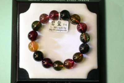 """Natural"" natural Brazil Crystal gift jewellery tourmaline Bracelet (selection)"