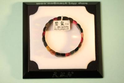"""Natural"" natural gift Crystal gift jewellery tourmaline Bracelet (selection)"