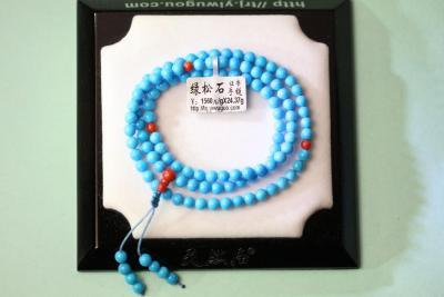 """Natural habitat"" natural Crystal jewelry luxury gift beautifully turquoise Bracelet (selection)"
