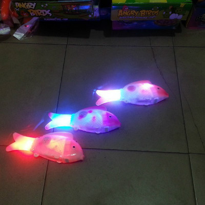 Flash-free fish