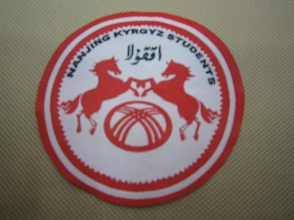 圆形红标马图形切型标_ 义乌市双好商标_ 义乌国际城