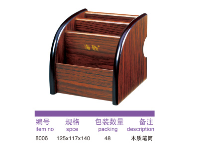 8006 wooden pen holder.