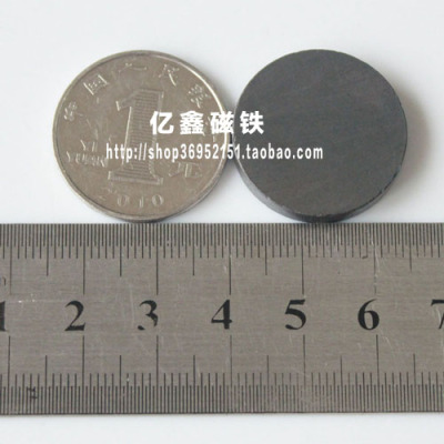 Factory direct black circular wafer of ferrite magnet refrigerator magnets