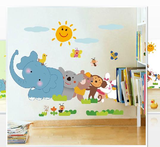 幼儿园墙贴 儿童贴纸贴画 卡通壁贴客厅卧室背景墙面装饰