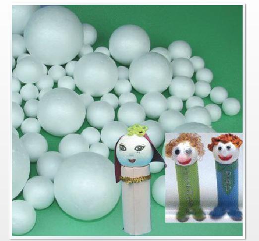 混装泡沫球 diy手工制作材料装饰化妆舞会创意设计幼儿园玩具