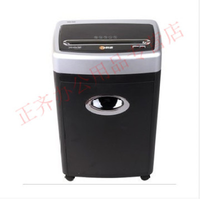 Comey 3638 shredder office silent granule.
