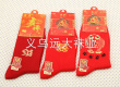 /AOXIN red men onsee festive wicking socks full leisure mascot jacquard