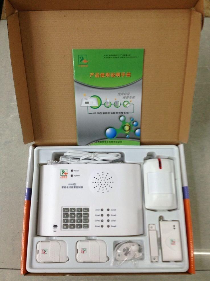 8路无线4路有线 优周语音报警主机h108 智能电话联网