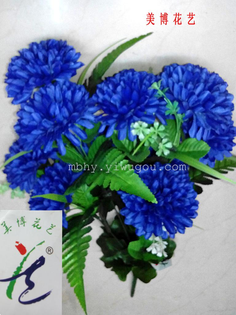 Supply 10 small artificial flowers chrysanthemum silk flowers 10 small artificial flowers chrysanthemum silk flowers artificial flowers plastic flowers direct wholesale izmirmasajfo