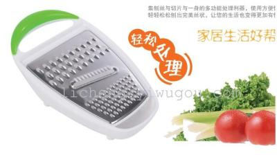 Multi-function Planer kitchen vegetable processors shred the slicer