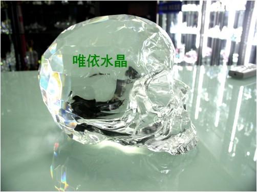 水晶骷髅头 水晶头骨 水晶头骨摆件 水晶骷髅头图片