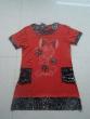leopard grain embroider short garment