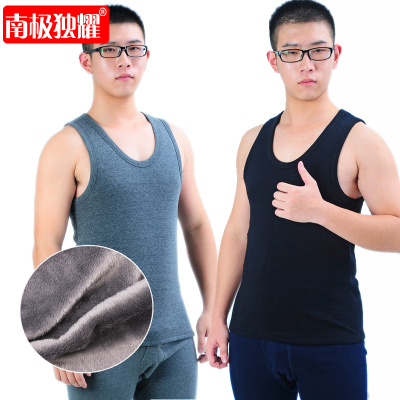 Men's vests in solid color thermal vest padded clothes