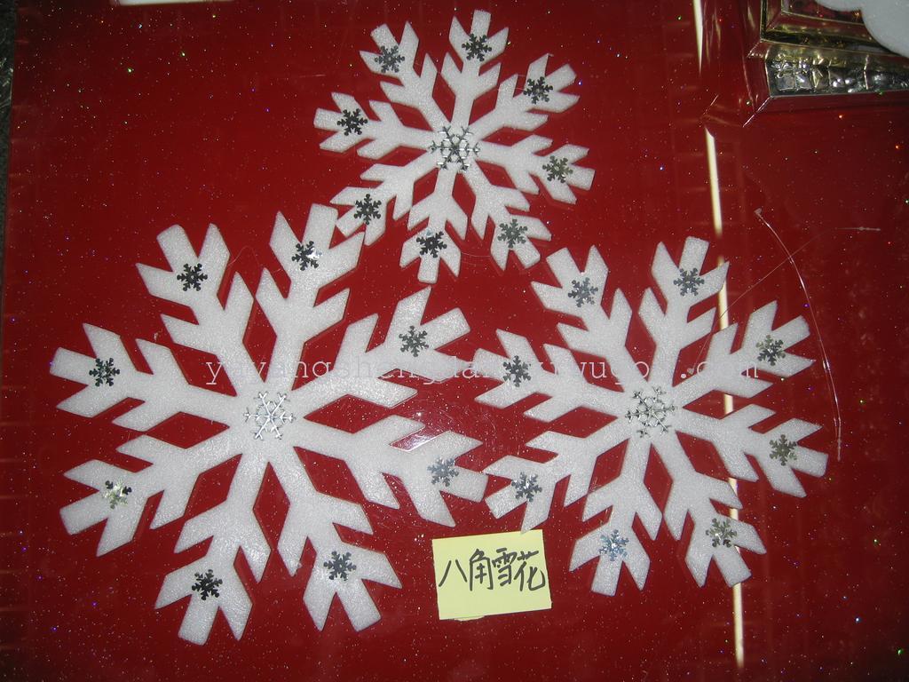 八角剪纸剪法步骤图
