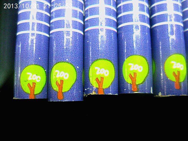 热转印椴木hb铅笔 可爱卡通小动物 蓝紫色条纹小树款