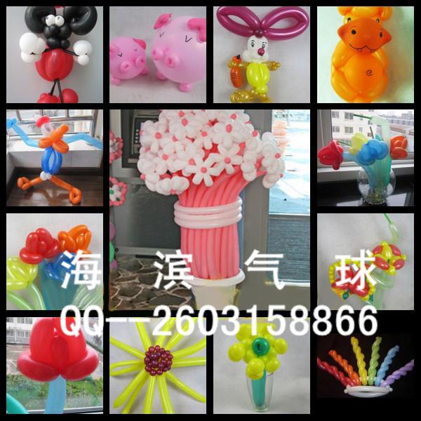 魔术长条气球 造型气球 生日宴会用品图片
