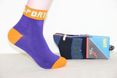 Autumn and winter sports men's socks, men's socks.