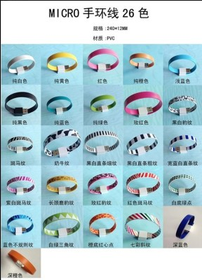Fashion bangles bracelet gift data cable Apple fashion data cable data cable bracelet
