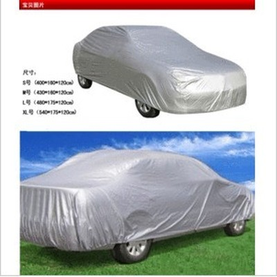 PEVA car clothing car clothing without ear car clothing anti snow cover car cover