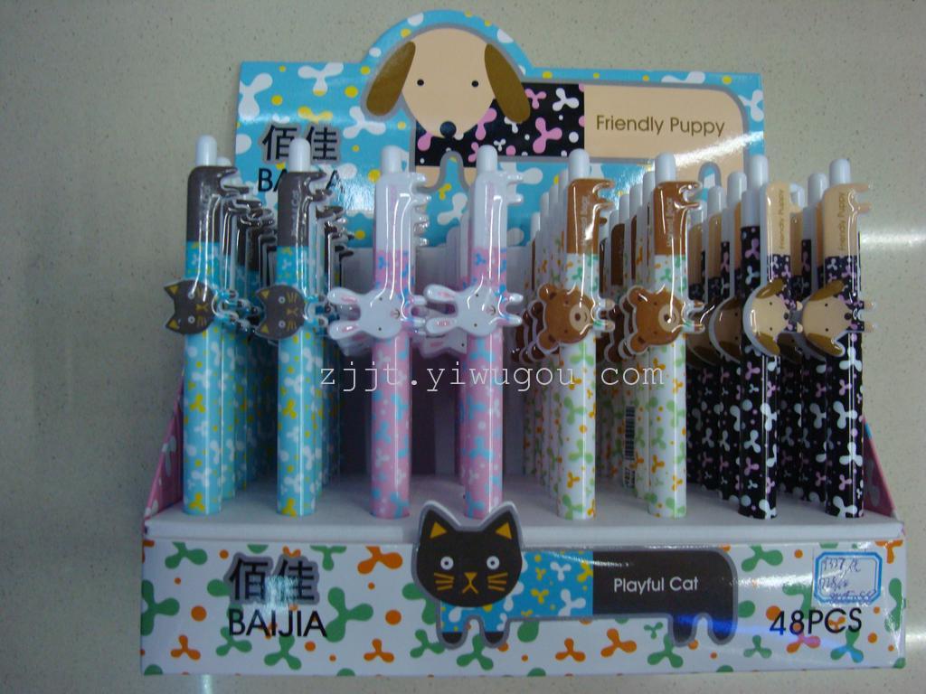 新款韩版可爱小动物圆珠笔 小熊中性笔 小兔金属笔