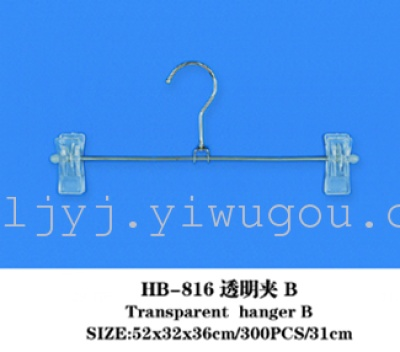 Transparent plastic pants trousers rack free shrink pants rack