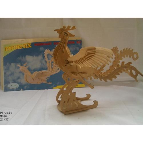儿童益智玩具木质模型玩具拼图凤凰(6片)_ 新宇玩具