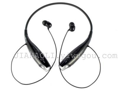 HBS-700 LG color Bluetooth stereo headset stereo Bluetooth headset