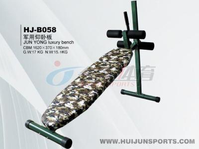 Sit up bench ABK for military HJ-B058