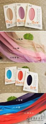 Ultra thin Candy-colored velvet pantyhose