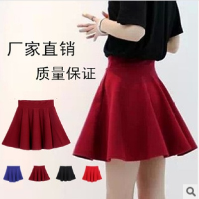 2014 spring skirt Couture Tutu high quality Sun extended edition number: T8512