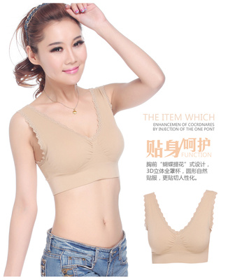 Giant no rims cheap sports seamless underwear lace comfortable bra gathering girls bras are priced at wholesale