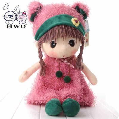 Plush doll HWD/ grandlux of amazing Phyl cute girl plush toy doll cute doll birthday gift to X888