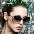 Ladies sunglasses authentic high-end 2014 new trends big box retro sunglasses fashion sunglasses 5605