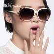 Gradient sunglasses Lady 2014 new stylish retro splitter female tide currents cool sunglasses glasses large box 1605