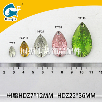Resin drop chamfering the star drill screen of the flesh socks of the hand sewing beads of the women's shoes decoration