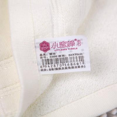 Cutting bee towel towel factory outlet gift towel number 6866