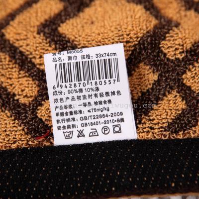 Cotton towel factory direct grant Burt's bees men's towel brand towel towel 8055