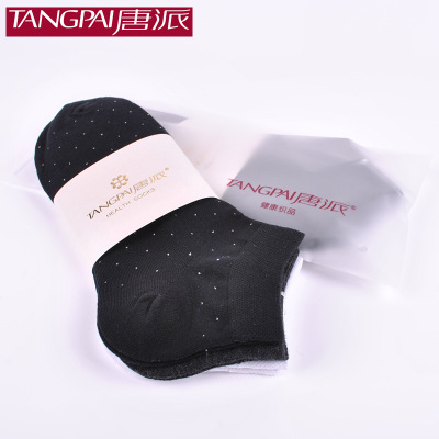 Tang Pai three pairs loaded fashion men socks-dots Jacquard summer men socks cotton socks socks wholesale