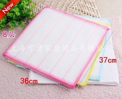 Home daily oil resistance a dish cloth wood fiber cloth to Taobao sellers 8372