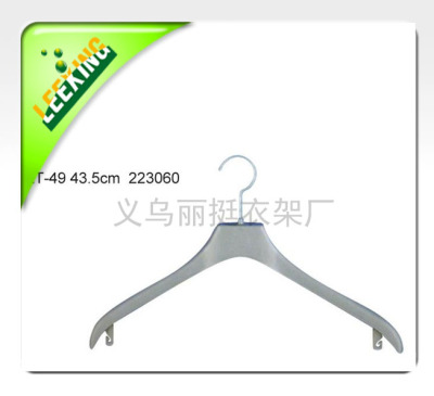 Plastic clothes hanger for clothes store