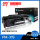 Xiongtu cartridges, compatible toner cartridge for Canon CRG-319