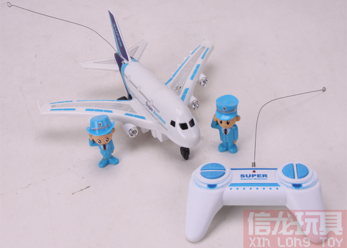 信龙 星智玩具 星智儿童玩具 遥控飞机 xz307电子玩具