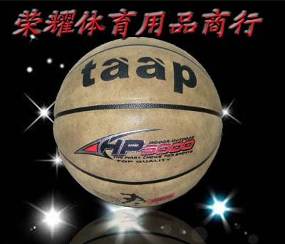 7th standard, taap senior PU basketball
